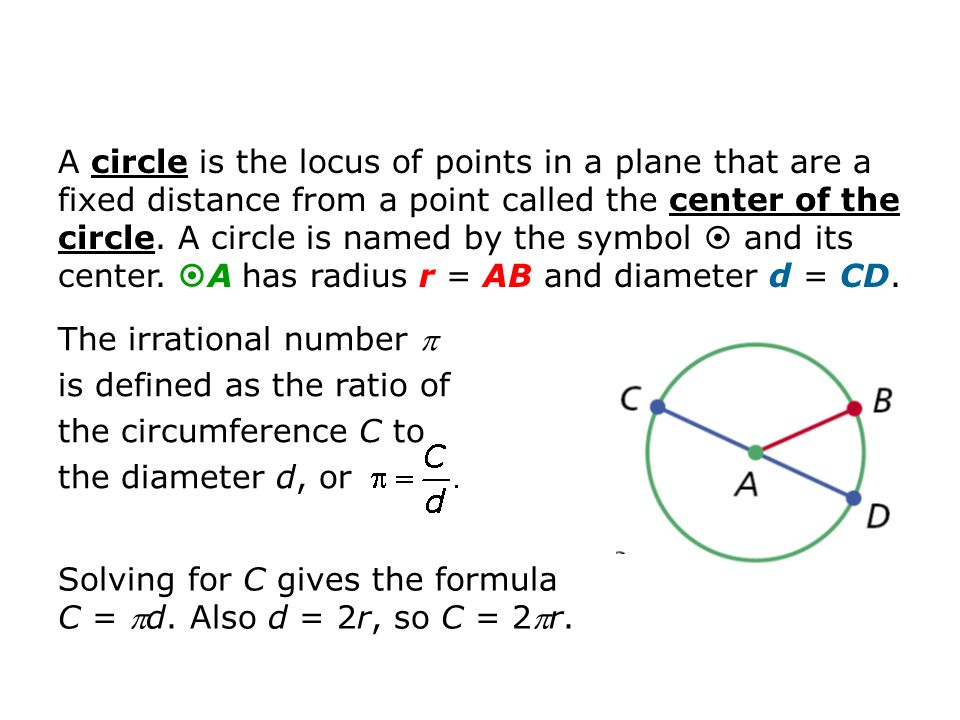 Perimeter and area of circles and sectors i can find the a circle is the locus of points in a plane that are a fixed distance from ccuart Images