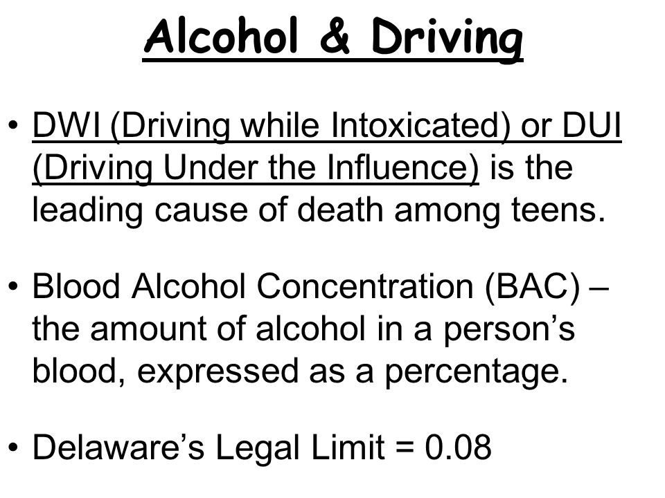 an argument against driving under intoxication Driving whilst intoxicated most driving offences full under the road traffic act car manufacturers and even the liquor industry against drink driving.