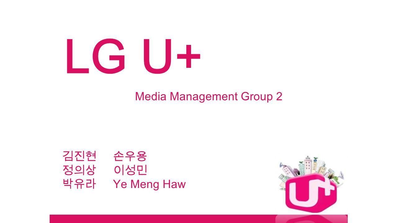 media management ppt
