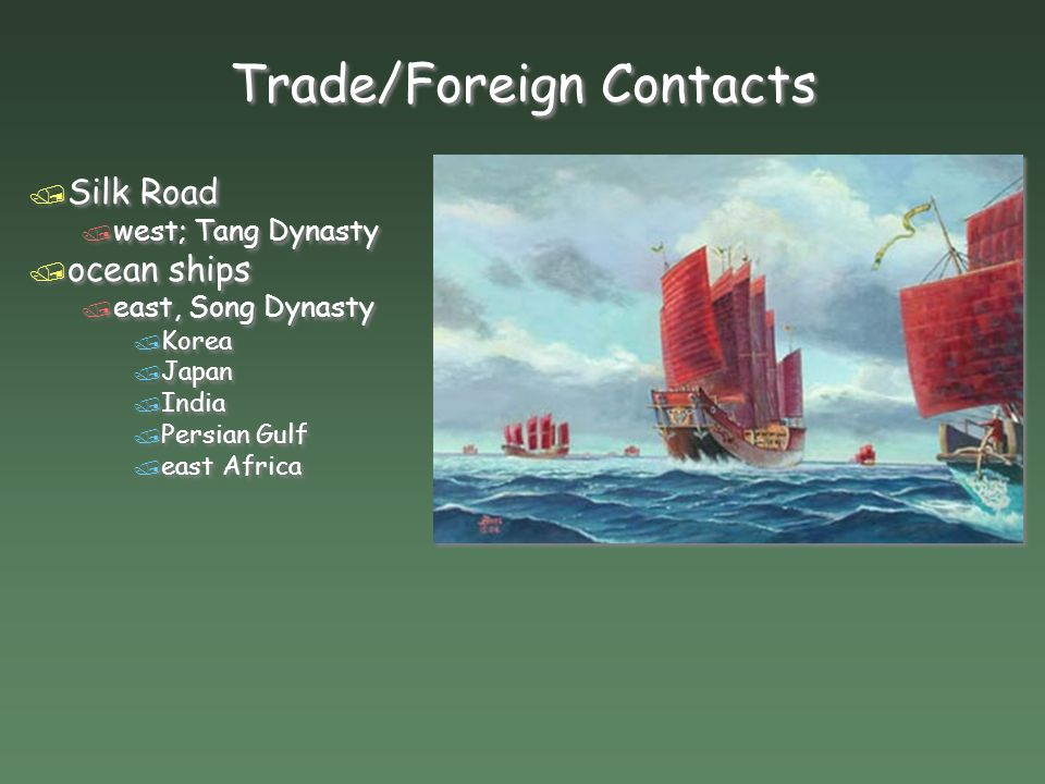 Trade/Foreign Contacts / Silk Road / west; Tang Dynasty / Silk Road / west; Tang Dynasty