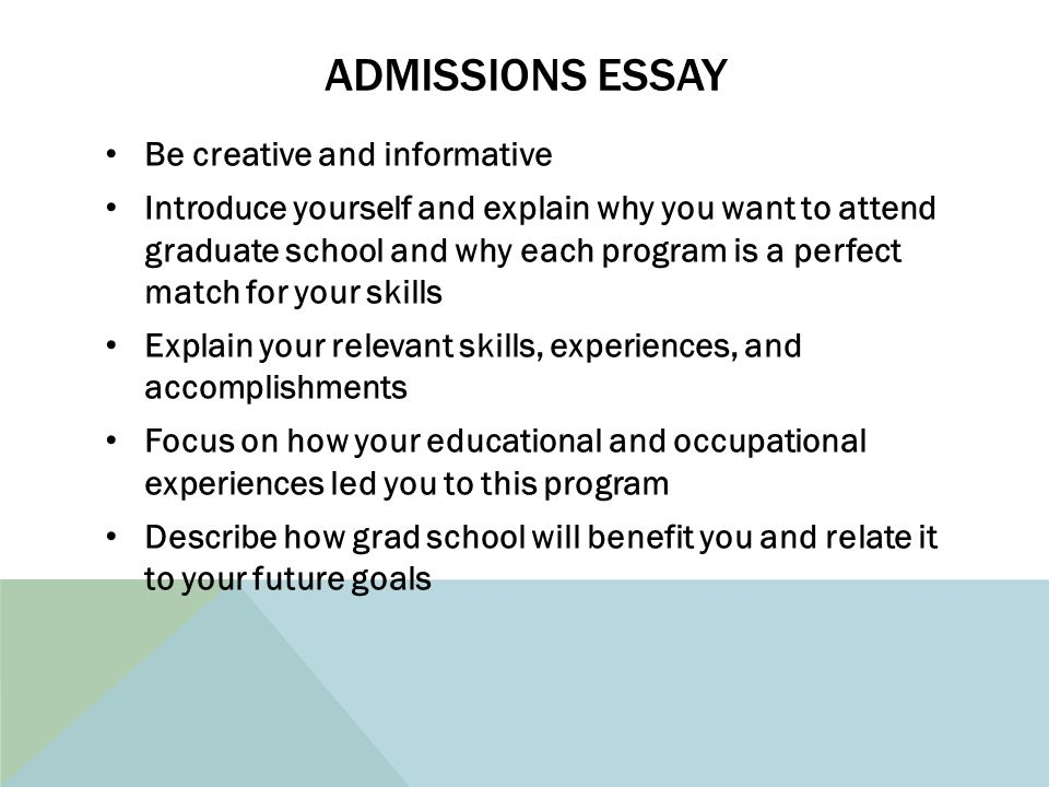 why you want to attend school essay