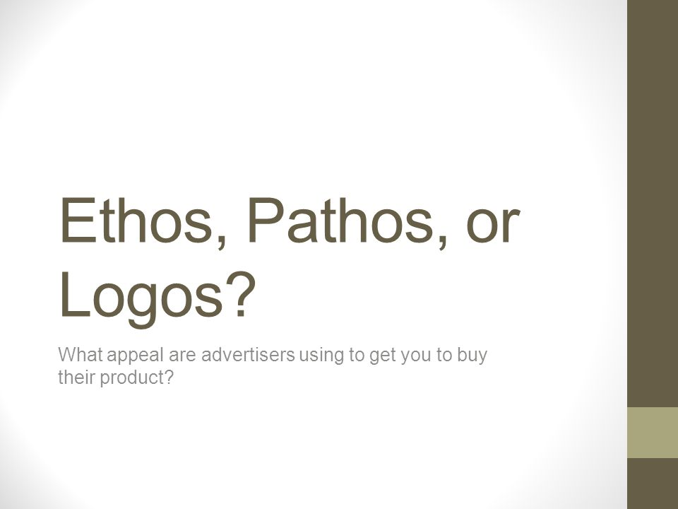 Ethos, Pathos, or Logos What appeal are advertisers using to get you to buy their product