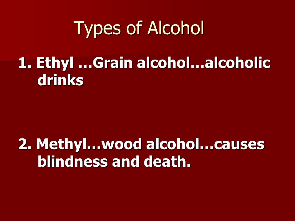 the various causes of alcoholism and how a person becomes an alcoholic Alcohol intoxication causes (the person becomes more and the doctor will assess the person suspected of alcohol intoxication to answer the following medical.