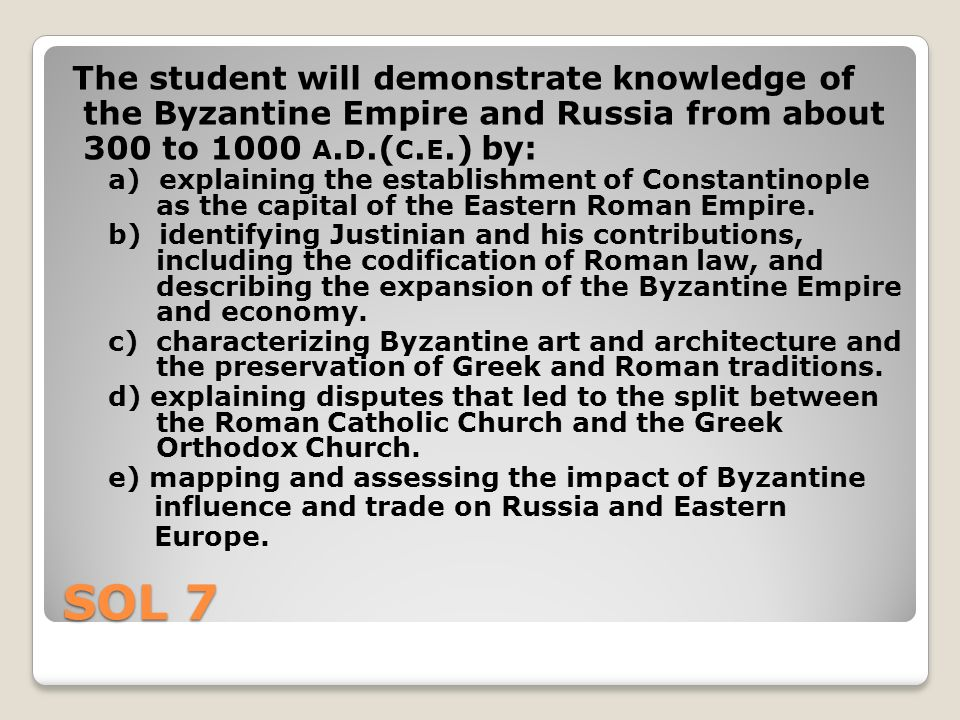 SOL 7 The student will demonstrate knowledge of the Byzantine Empire and Russia from about 300 to 1000 A.