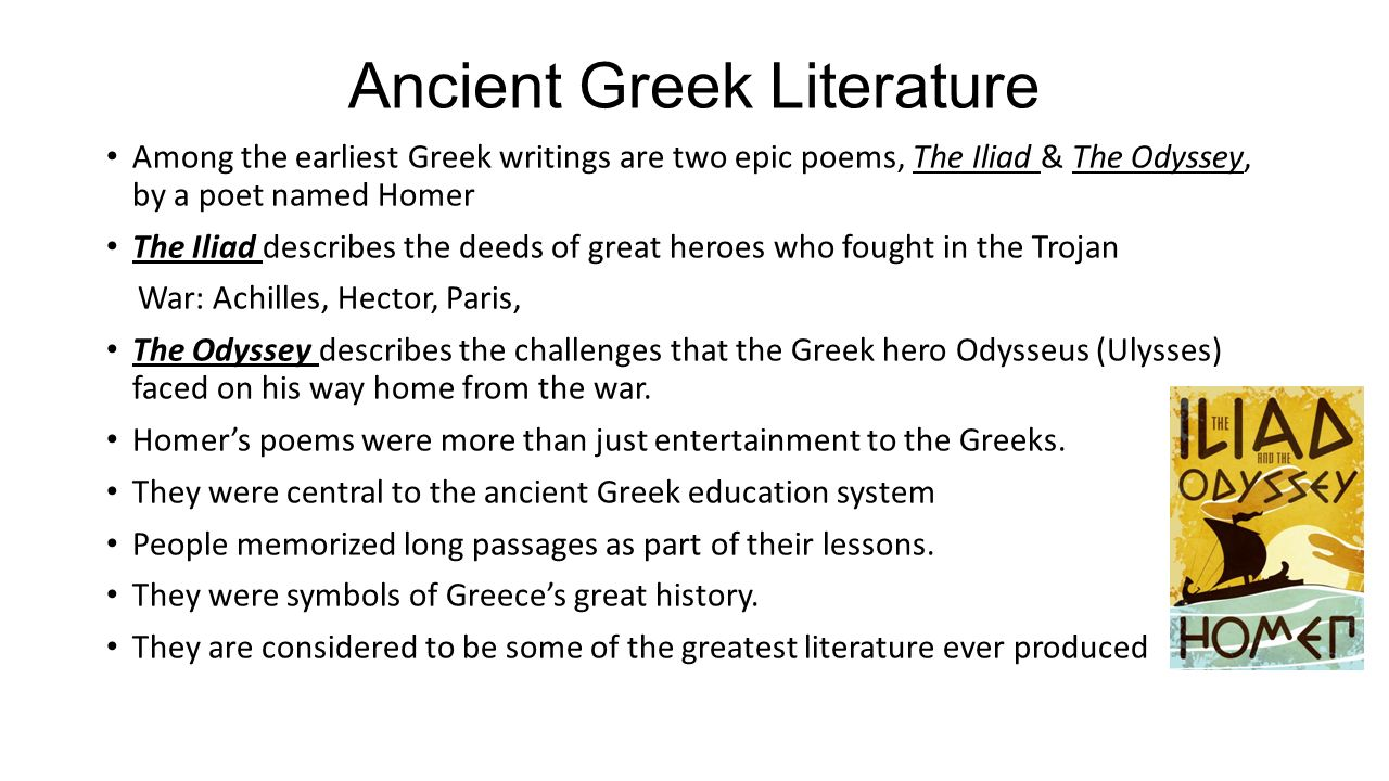 an analysis of the setting of the iliad an epic poem by homer The iliad, book i, lines 1-15 - rage not merely for the poets of ancient times but also for the later epic poets of the iliad, lines 1-17, by homer.