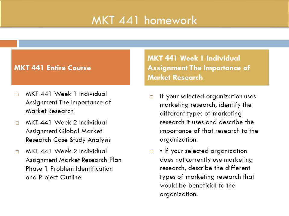 homework research Do you have a paper to write and need to know how to start or maybe you have plenty of ideas and want to know where to find the best information you're in the right place for research tips, access to online encyclopedias and databases, and getting help from tutors in almost any subject.
