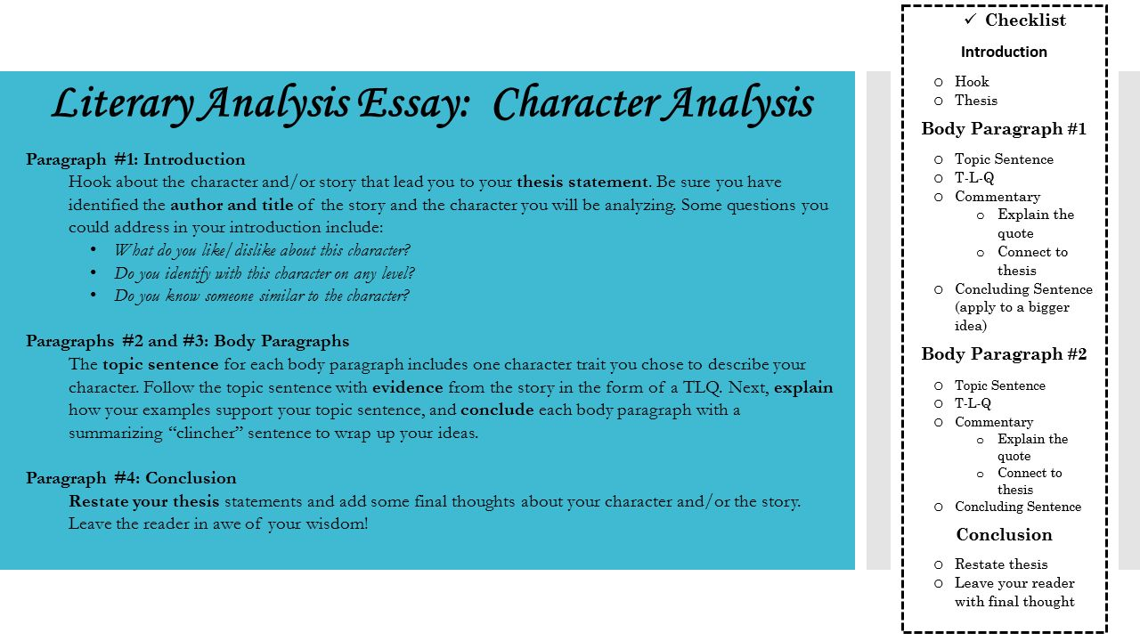 literary analysis argument essay Basic rubric for assessment of essays about literature arguments of the essay basic rubric for literature essays final.