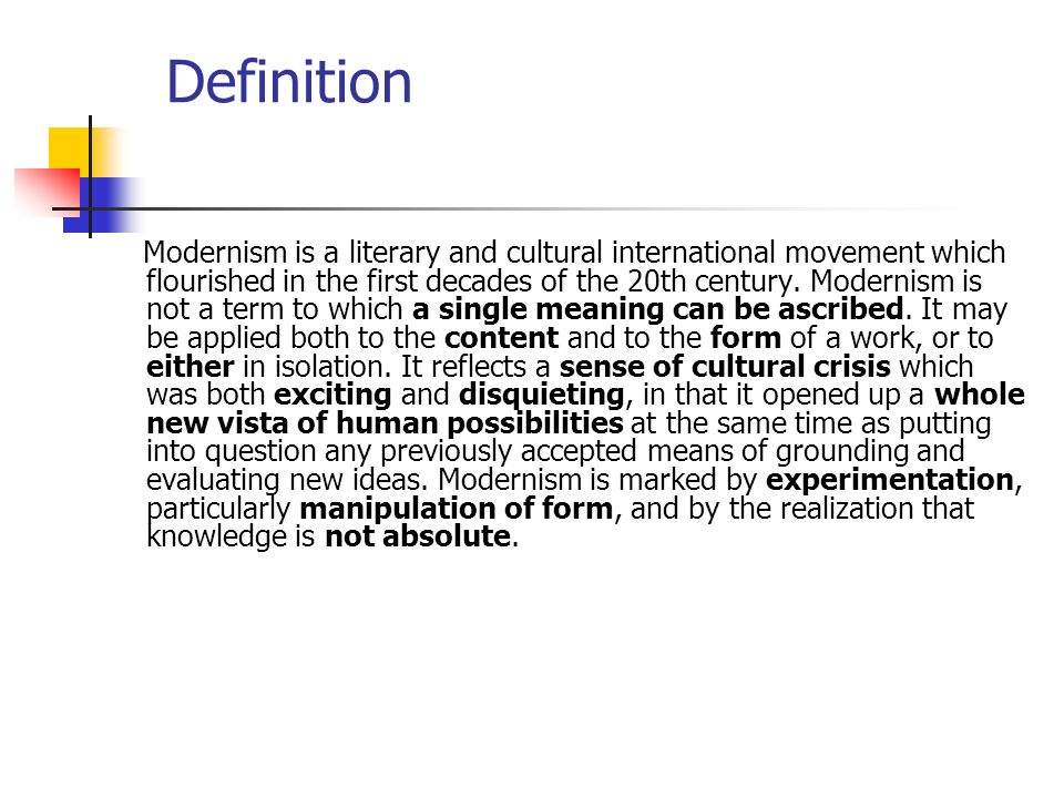 modernism 2 essay