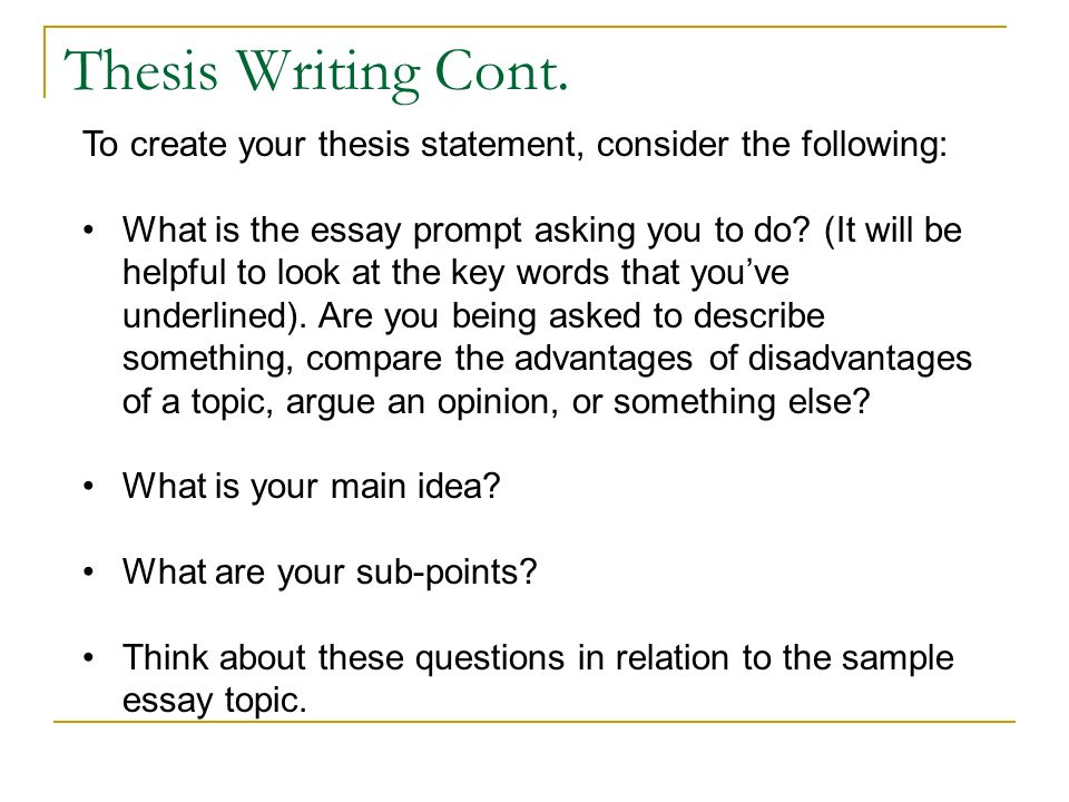 Essay With Thesis Statement Example