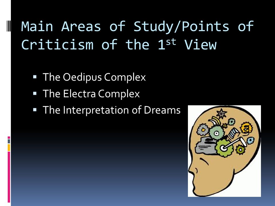 english 101 oedipus complex The oedipus complex derives its name from a character from greek tragedy this short animation explains the complex and shows how sigmund freud and edvard we.