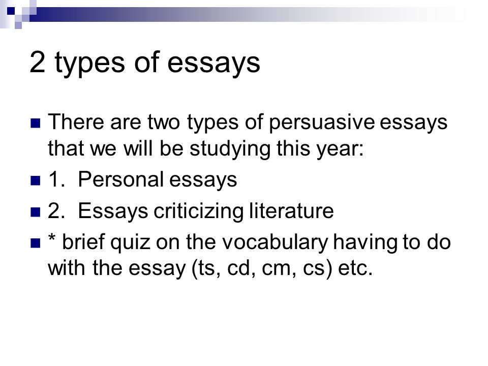 type an essay