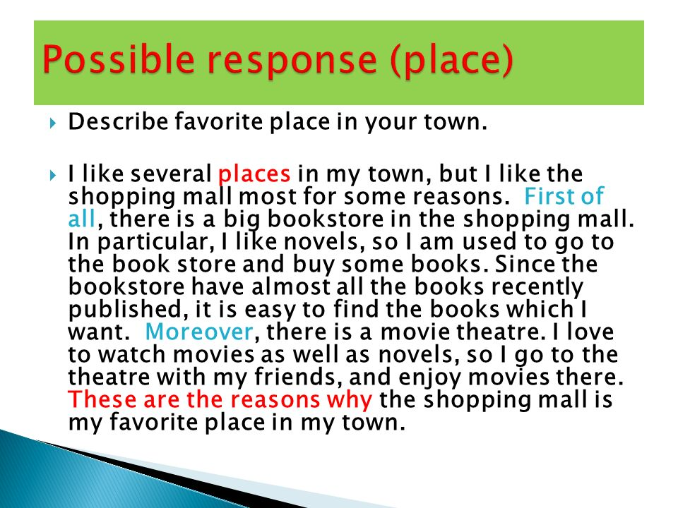 descriptive essay on a favorite place The beach essaysa place that i the majority of people you ask will say that it is one of their favorite vacat no matter how descriptive nor how detailed the.