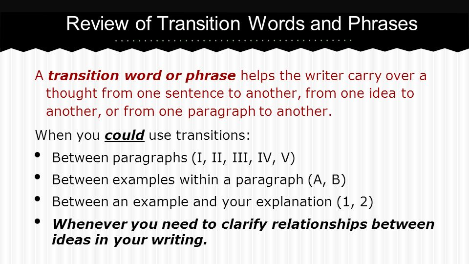good transitions between paragraphs