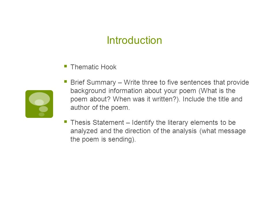 introduction poem essay