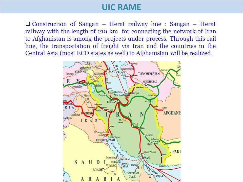 Иран с афганским Гератом свяжет железная дорога