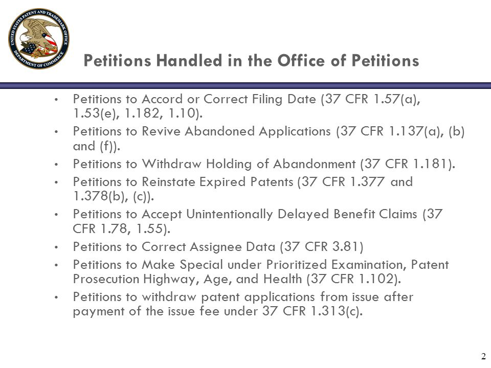 office of petitions