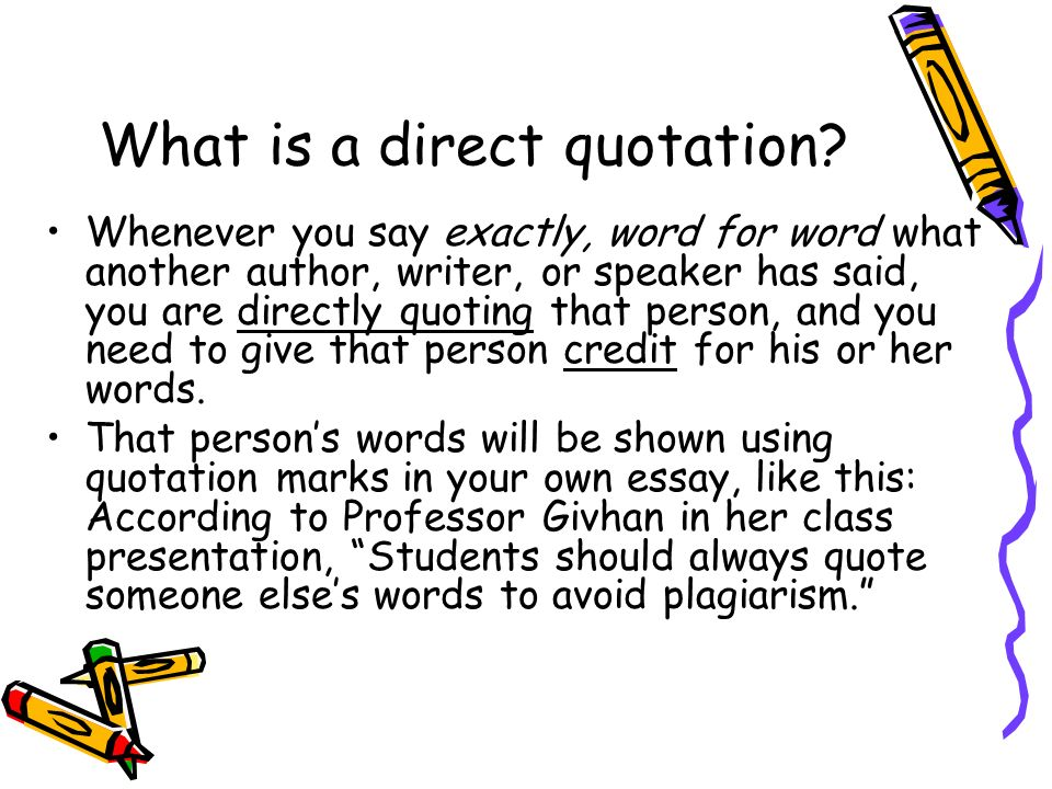 using quotations in essays