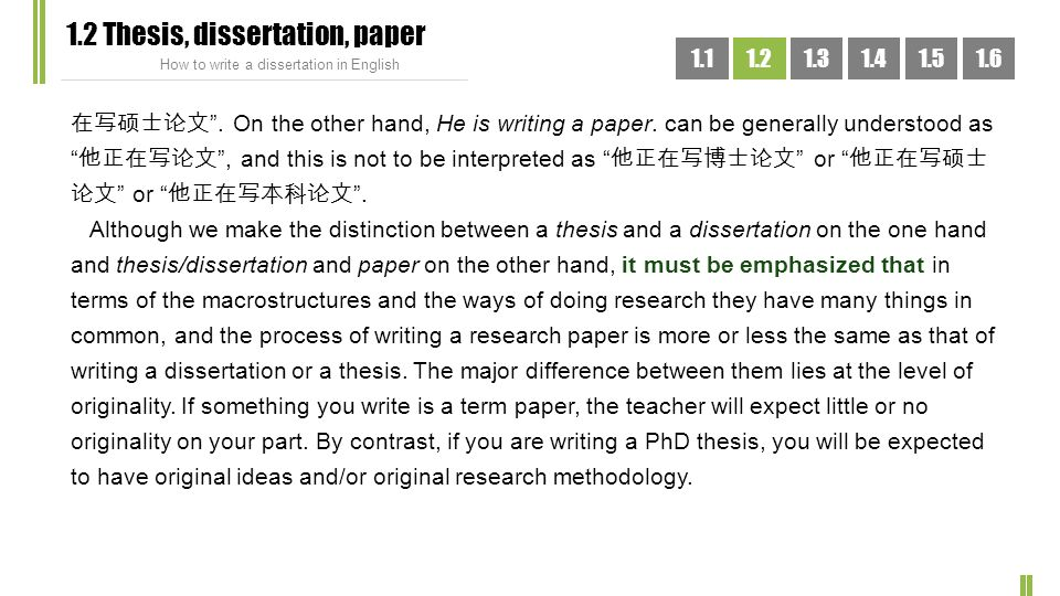 difference between thesis dissertation