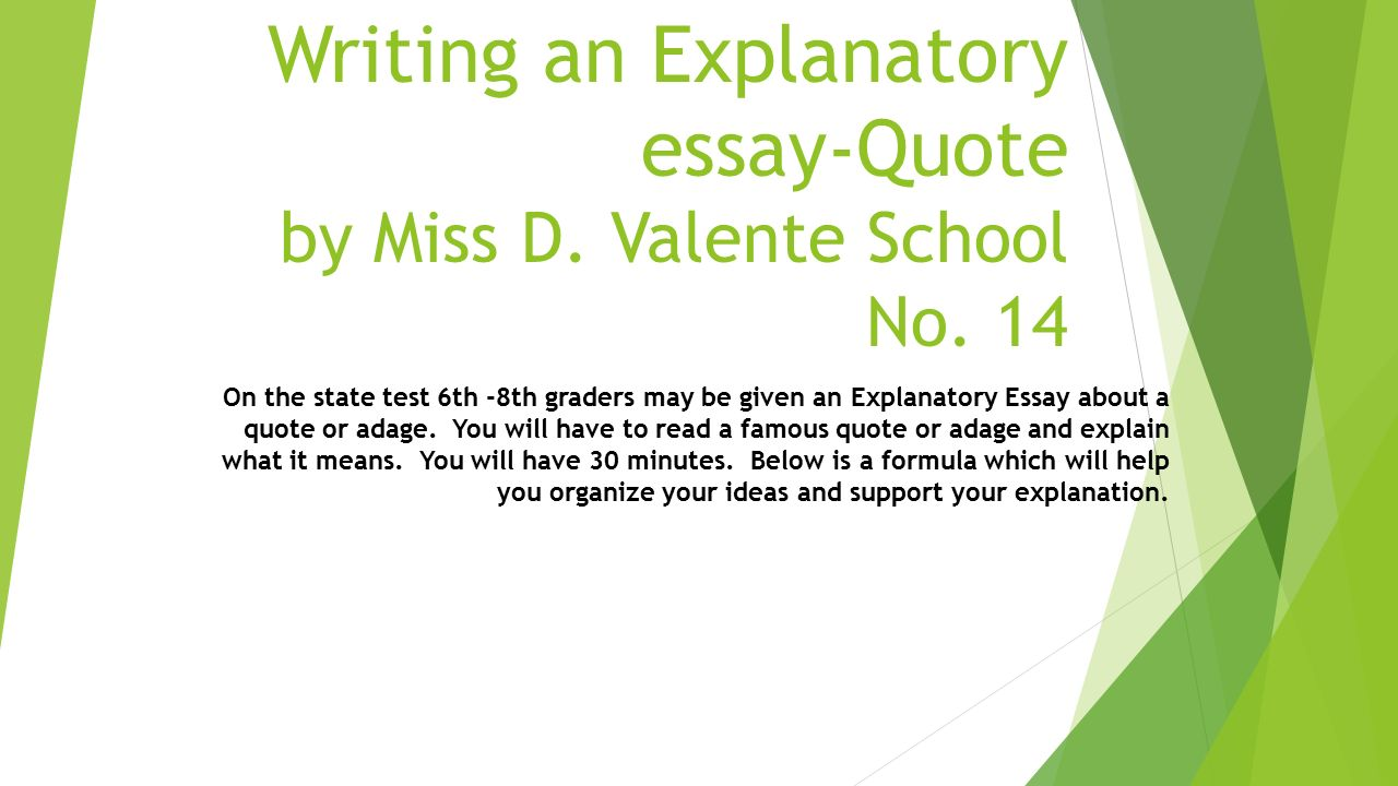 writing essays quotations