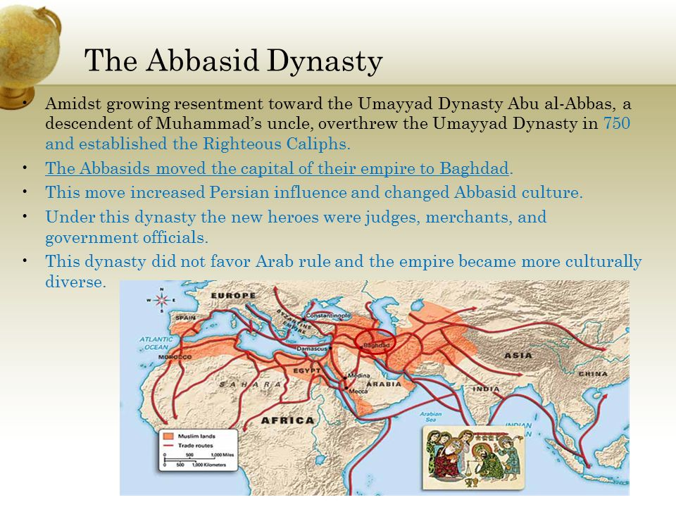 a history of the umayyad dynasty A timeline of umayyad caliphate third caliph of cordoba, of the umayyad dynasty he ruled of us® and the history of the world® are.