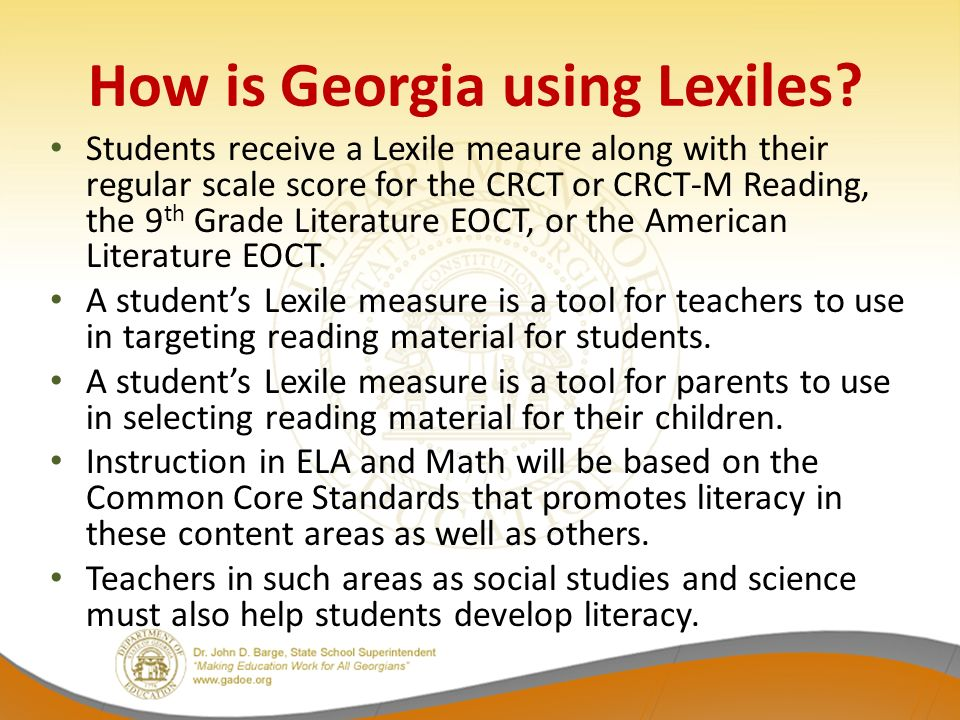 What are some ways to determine grade levels using Lexile scores?