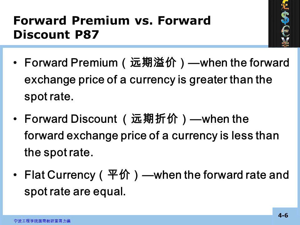 4-5 宁波工程学院国商教研室蒋力编 Forward Rates (cont.) Forward exchange market—where a currency may be bought or sold at a price (i.e., forward rate) agreed upon today but for delivery at a future date.