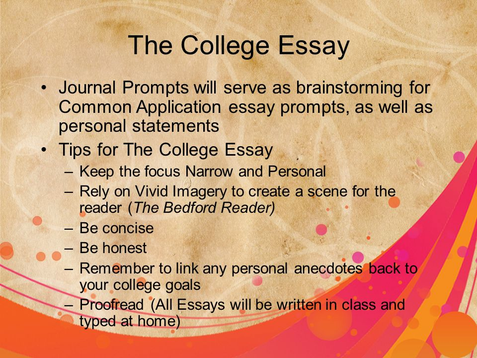 common app personal essay