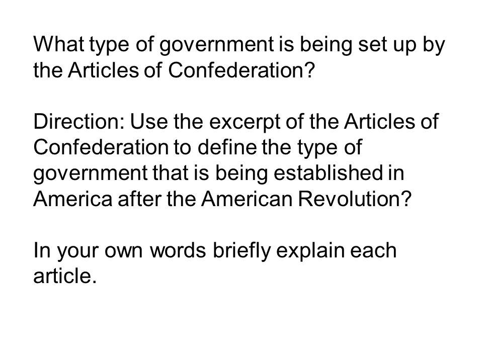 articles of confederation defining the u s