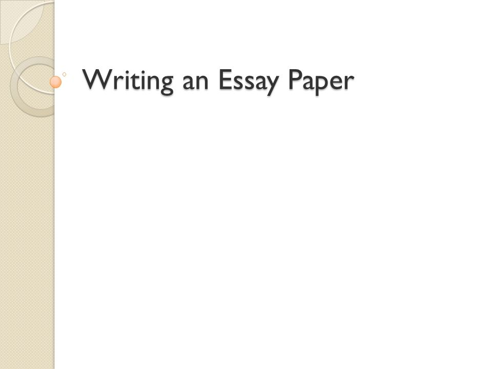 What does this essay theme mean?