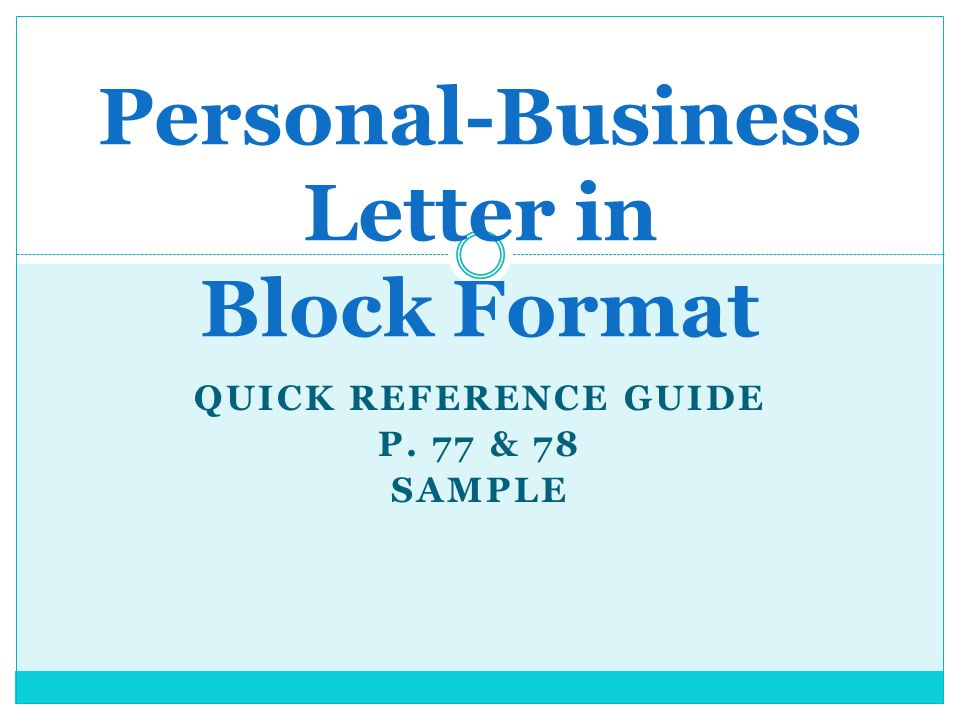 sample personal business letter