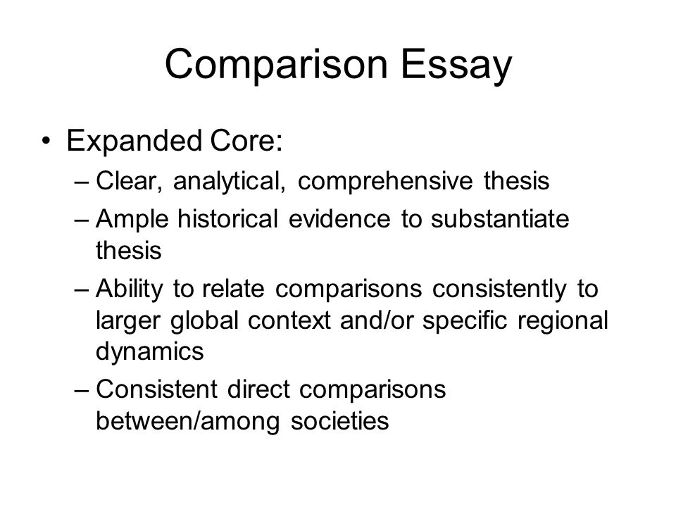 comparative analysis essay definition