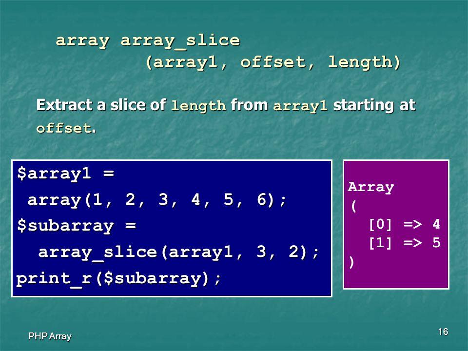 array_slice