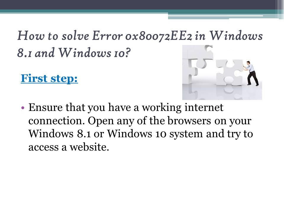 How to solve Error 0x80072EE2 in Windows 8.1 and Windows 10.