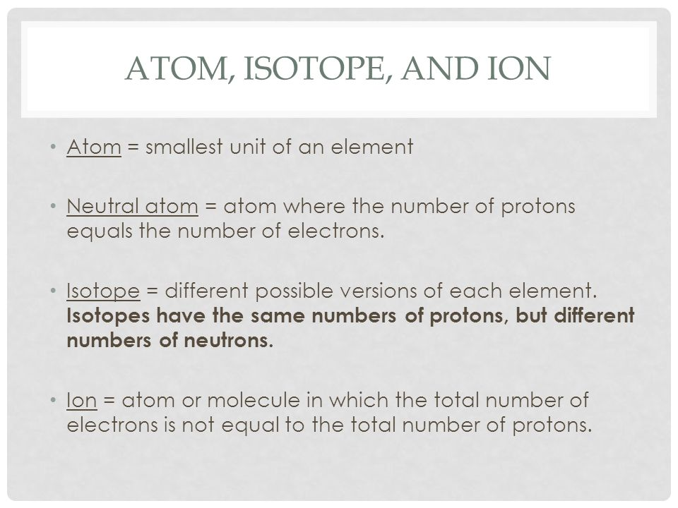 atomic isotopes essay