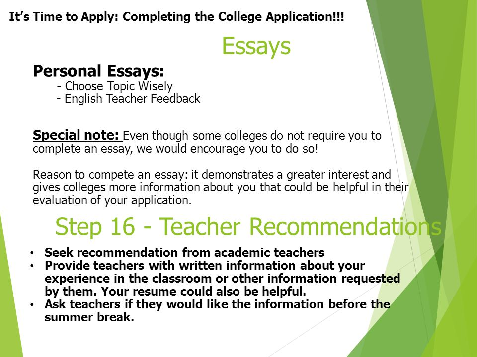 good personal essays for college applications When it comes to applying to a college or university, many students fear the personal essay above all get college application and admissions tips for your college essay from expert bari norman and read a sample of a student's personal essay before and after norman's edits.