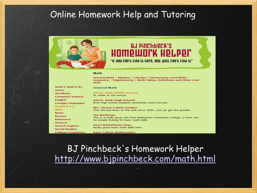 help with homework websites