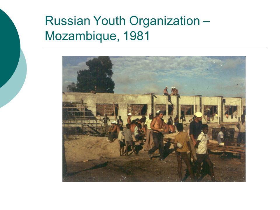 Russian Youth Organization – Mozambique, 1981