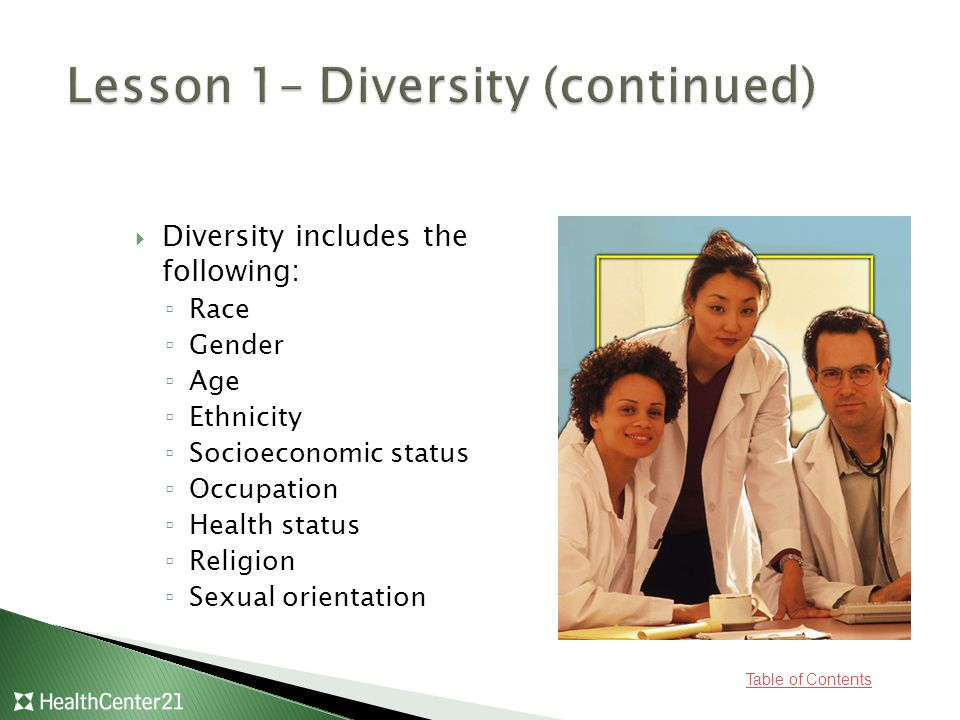 Table of Contents  Diversity includes the following: ▫Race ▫Gender ▫Age ▫Ethnicity ▫Socioeconomic status ▫Occupation ▫Health status ▫Religion ▫Sexual orientation