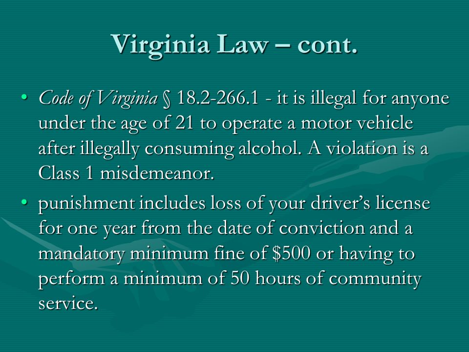 Virginia Legal Ages Laws - FindLaw