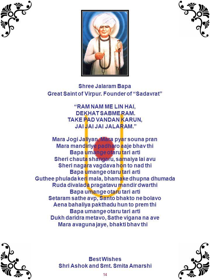 14 Shree Jalaram Bapa Great Saint of Virpur.