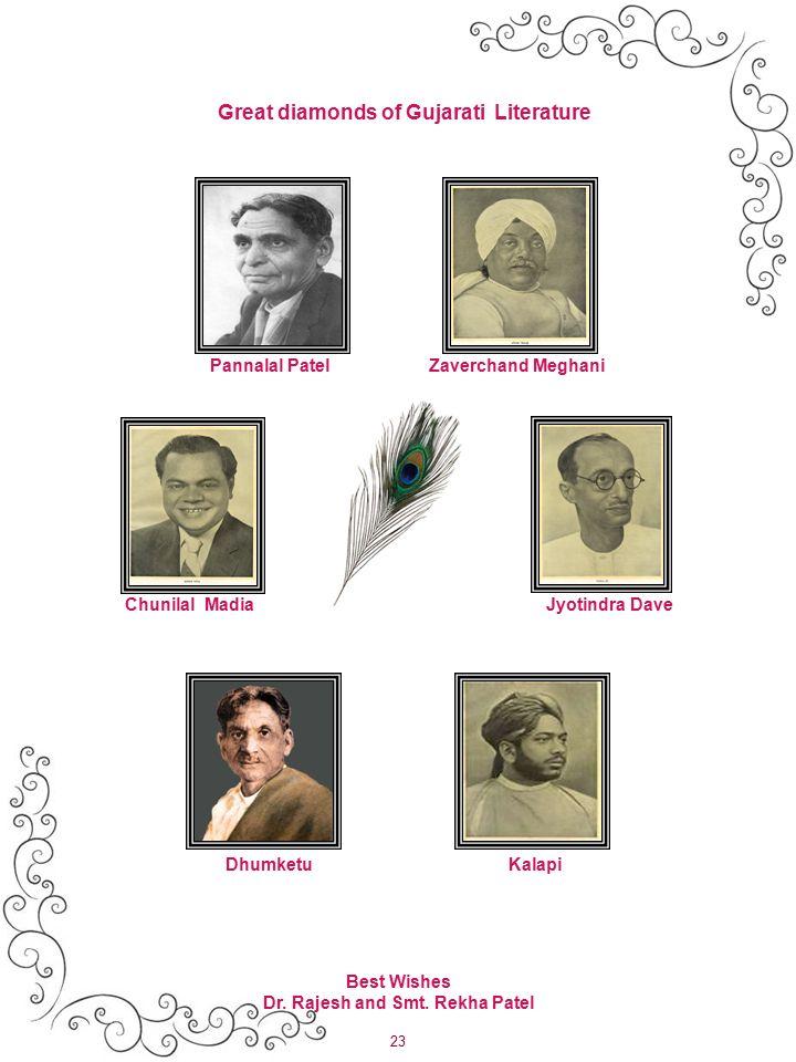 23 Jyotindra DaveChunilal Madia Great diamonds of Gujarati Literature Kalapi Pannalal PatelZaverchand Meghani Dhumketu Best Wishes Dr.