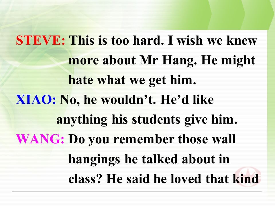 STEVE: This is too hard. I wish we knew more about Mr Hang.