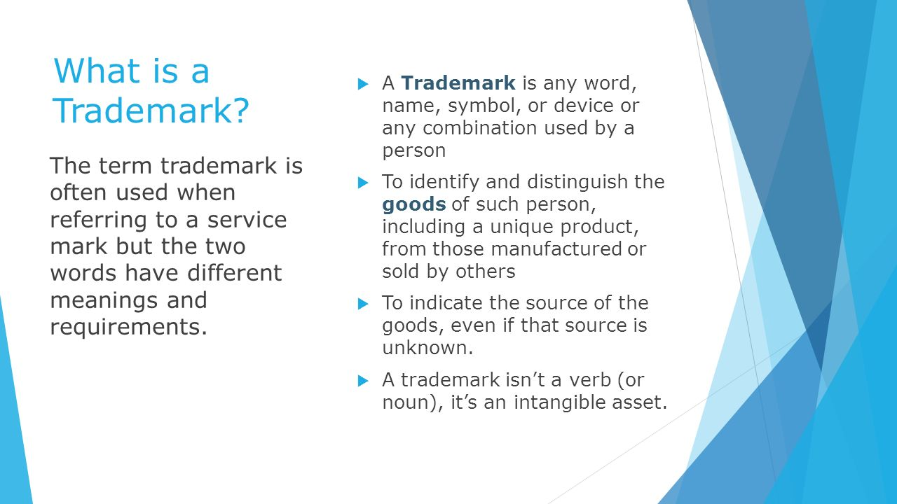 The basics of trademarks an administrators guide bert black 3 what biocorpaavc Images