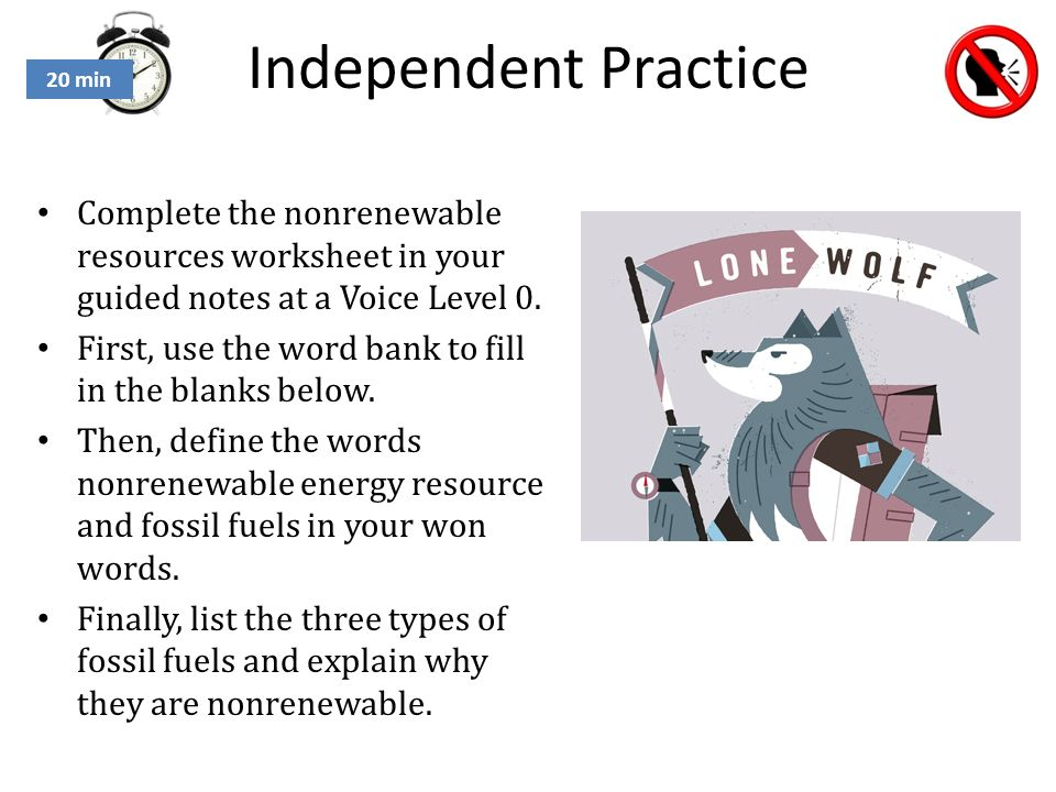 1110 1111 Unit 4 Energy Resources Caring Objectives 1swbat