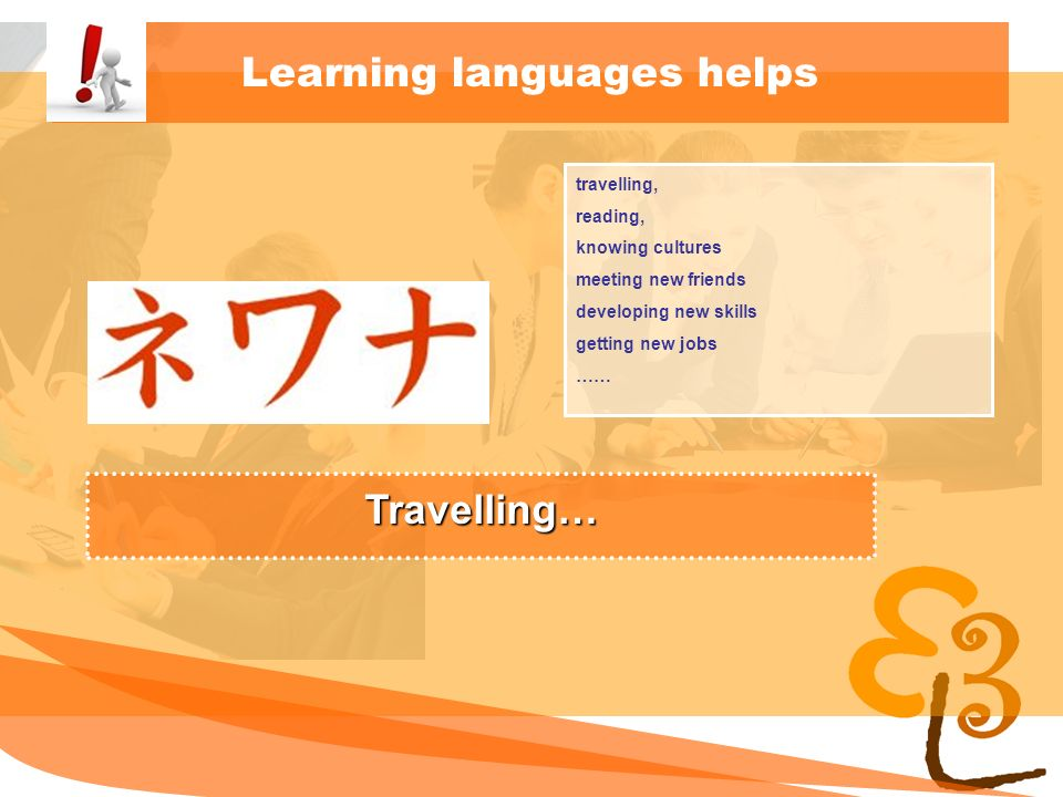 learning to learn network for low skilled senior learners Learning languages helps travelling, reading, knowing cultures meeting new friends developing new skills getting new jobs …… Travelling…