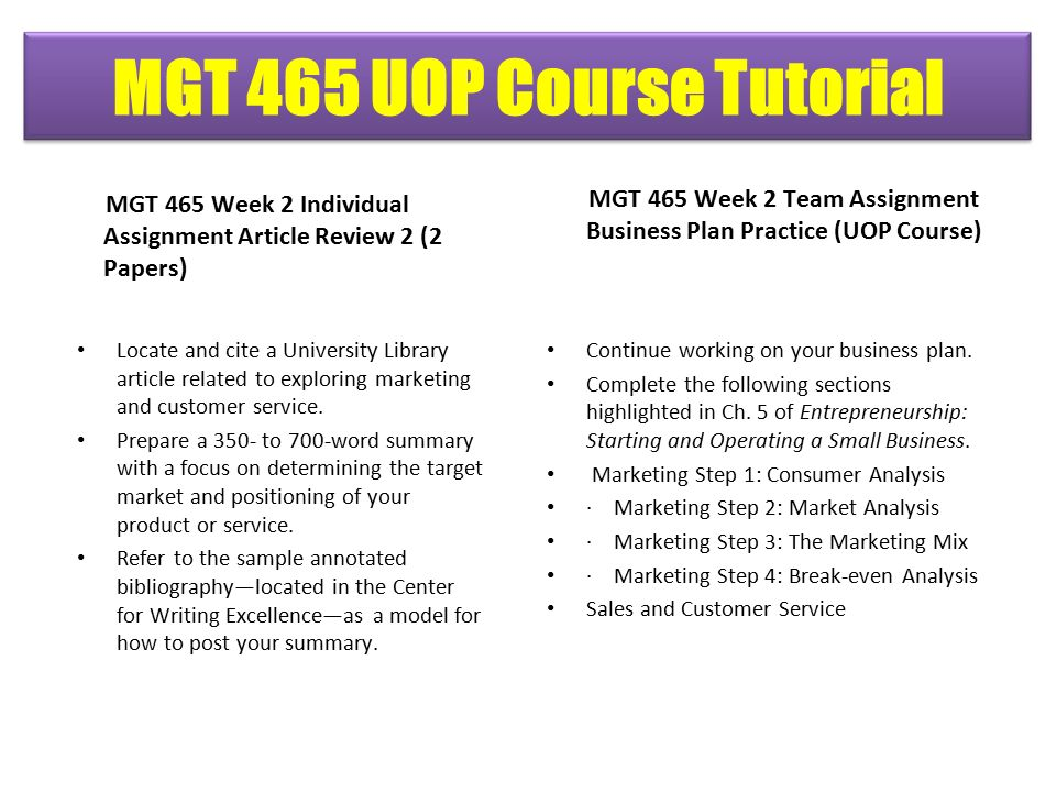 assignment mgt Mgt 435 is a online tutorial store we provides mgt 435 week 3 assignment change model.