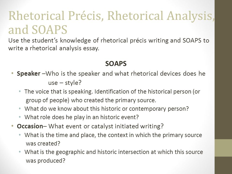 rhetorical essay styles How to write: ap rhetorical analysis paragraphs and essays style (diction, syntax put it all together and this is what one paragraph of the body of a.