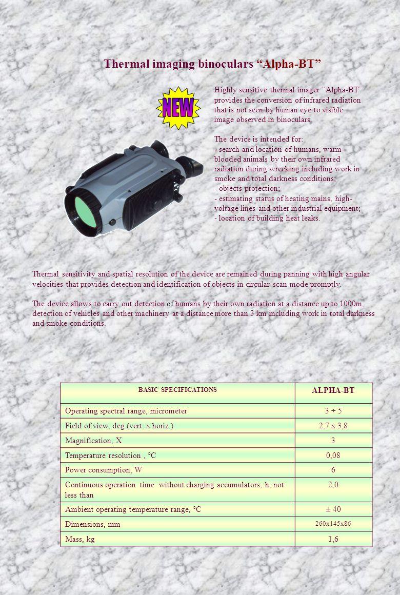 vert s 3010