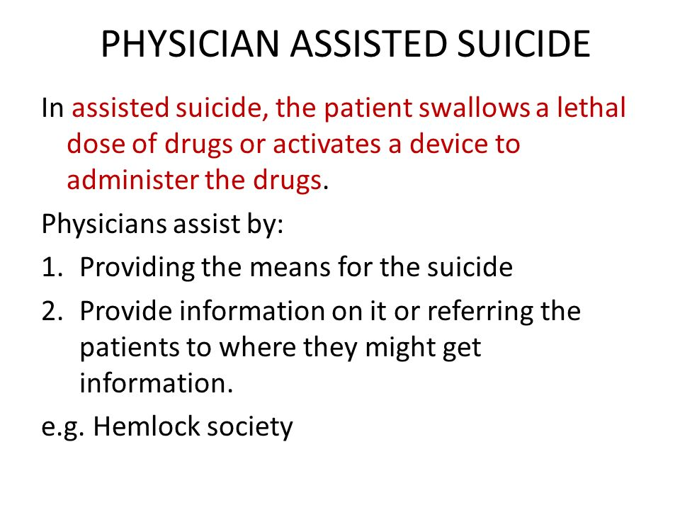 the ethical challenges of assisted suicide Read this essay on ethical and legal issues with physician assisted suicide and euthanasia come browse our large digital warehouse of free sample essays get the knowledge you need in order to pass your classes and more.