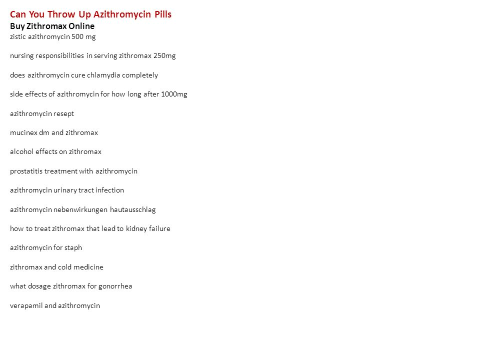 Azi once azithromycin side effects